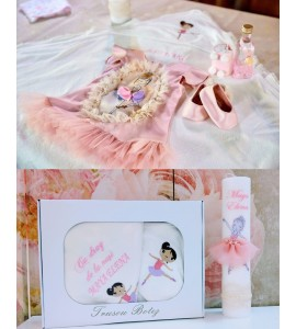 Set botez complet personalizat balerina