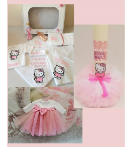 Set botez personalizat complet Hello Kitty